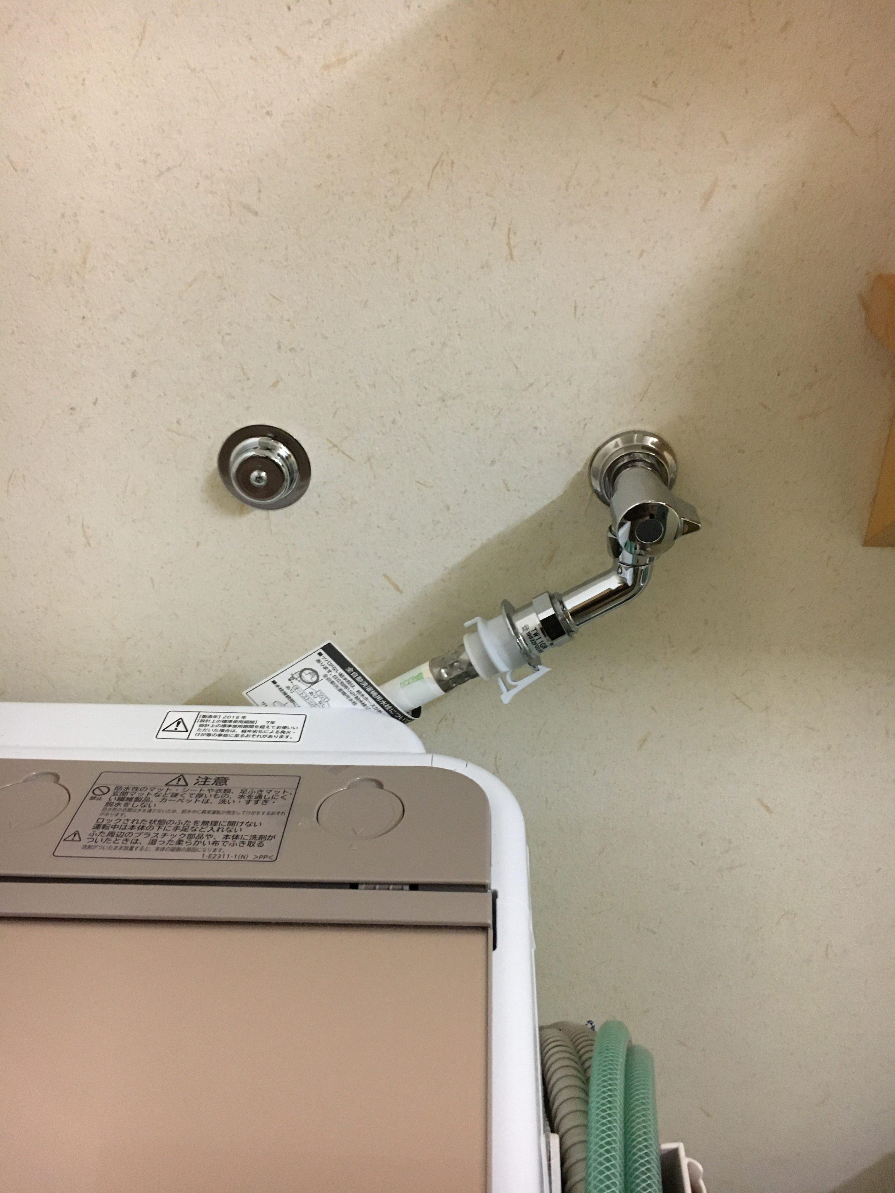 洗濯機用水栓取替