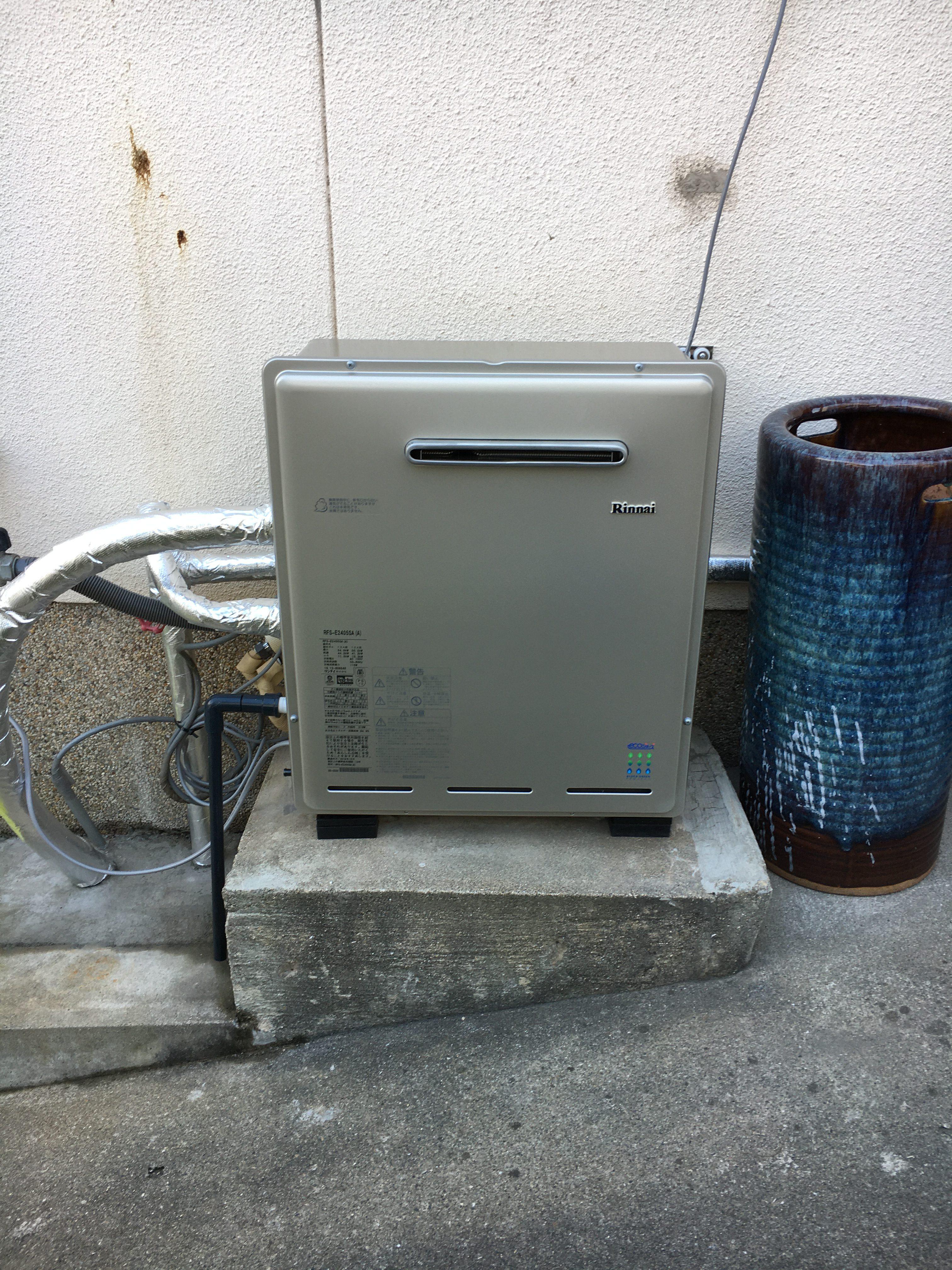 ガス給湯器取替